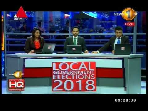 Local Government Elections 2018 Result Clip 16