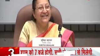 News 100: Lok Sabha Speaker Sumitra Mahajan will meet all party leaders