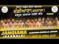 🔴[Live] Jangiana (Barnala) Sangrur-Baranala Kabaddi League 15 Sep 2021
