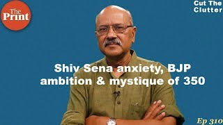 What's Shiv Sena desperation in Maharashtra & what it says about limits of BJP's national ambition