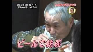 2010年3月6日(土)放送 後編 『100日劇場』(ひゃくにちげきじょう)は...