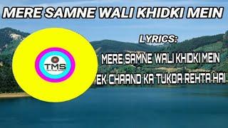 MERE SAMNE WALI KHIDKI MEIN || THE UNWIND MIX || LYRICAL VIDEO || AMEY MUSIC