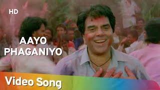 Aayo Phaganiyo Maidan E Jung 1995 Manoj Kumar Dharmendra Akshay Kumar Karishma Kapoor
