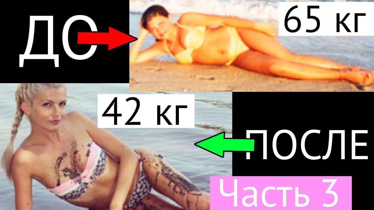 Как быстро убрать живот и жировую прослойку без диет и тренировок Секреты диетолога. Часть 3