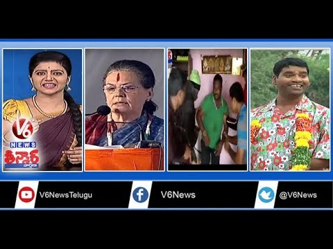 Sonia Gandhi Meeting | Karthika Pournami | Parties Ignore Women In TS Polls | Teenmaar News | V6