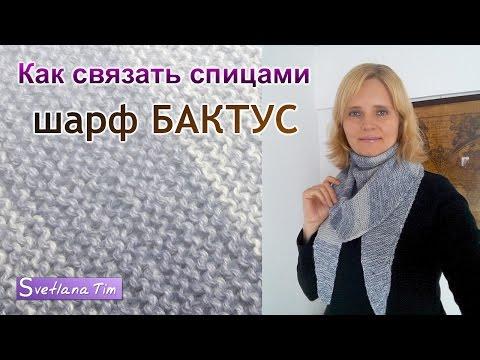Вязаные береты модели с описанием Вязание спицами