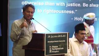 Baragur Ramachandrappa at Bangalore Peace Symposium 2017 by Ahmadiyya Muslim Community