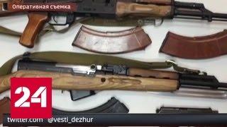 В Тверской области задержали крупнейших торговцев оружием