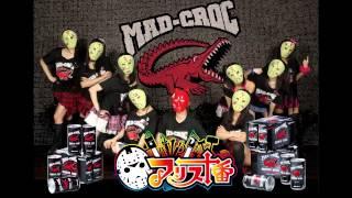 Fusion☆Girl 作詞:ナナコ 作曲/編曲:谷内翔太 I want! MAD-CROC (MAD-...