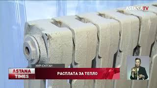 Счета за отопление возмутили жителей столицы