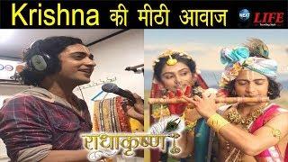Radha Krishna fame Sumedh Mudgalkar aka Krishna की आवाज़ के दीवाने हुए Viewers…