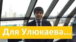 Аналитика форекс Владимир Чернов 6 04 2016 прогнозы по рынку Форекс на сегодня