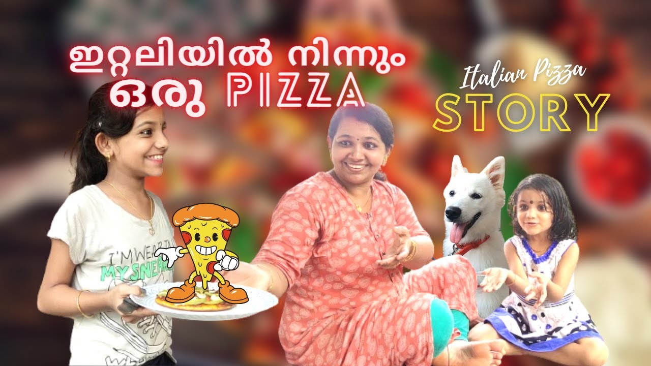 An Italian Pizza Story | ഇറ്റലിയിൽ നിന്നും പിസ്സയുമായി അവൾ വന്നു | Food Stories | Devu Diya Nikki
