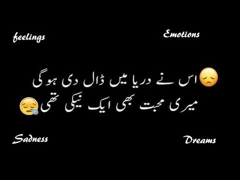 New 2 Line Urdu Sad Heart Touching Poetry P-15 Adeel Hassan Heart Broken Poetry Hindi Poetry Poetry 