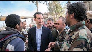 Президент Сирии Асад посетил Восточную Гуту