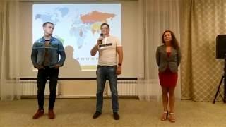 Бизнес с биткоин обучение в Омске