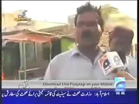 load shedding in pakistan اوپنر سلمان بٹ اور بالر محمد آصف کی قومی ٹیم میںشمولیت کے روشن امکانات مقبوضہ کشمیرمیںایم ایس دھونی کا بوم بوم آفریدی کے نعروںسے اسقبال.