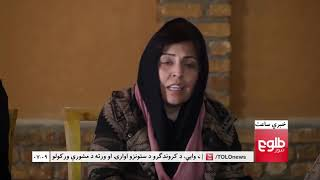 LEMAR NEWS 16 December 2018 /۱۳۹۷ د لمر خبرونه د لیندۍ ۲۵ نیته
