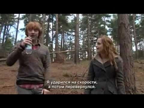 ГП и ДС I DVD: Дэн Руперт и...