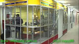 alum profil(профиль алюминиевый,витрины из алюминиевого профиля,торговое алюминиевое оборудование,стеллаж со стеклом..., 2012-11-30T13:40:51.000Z)