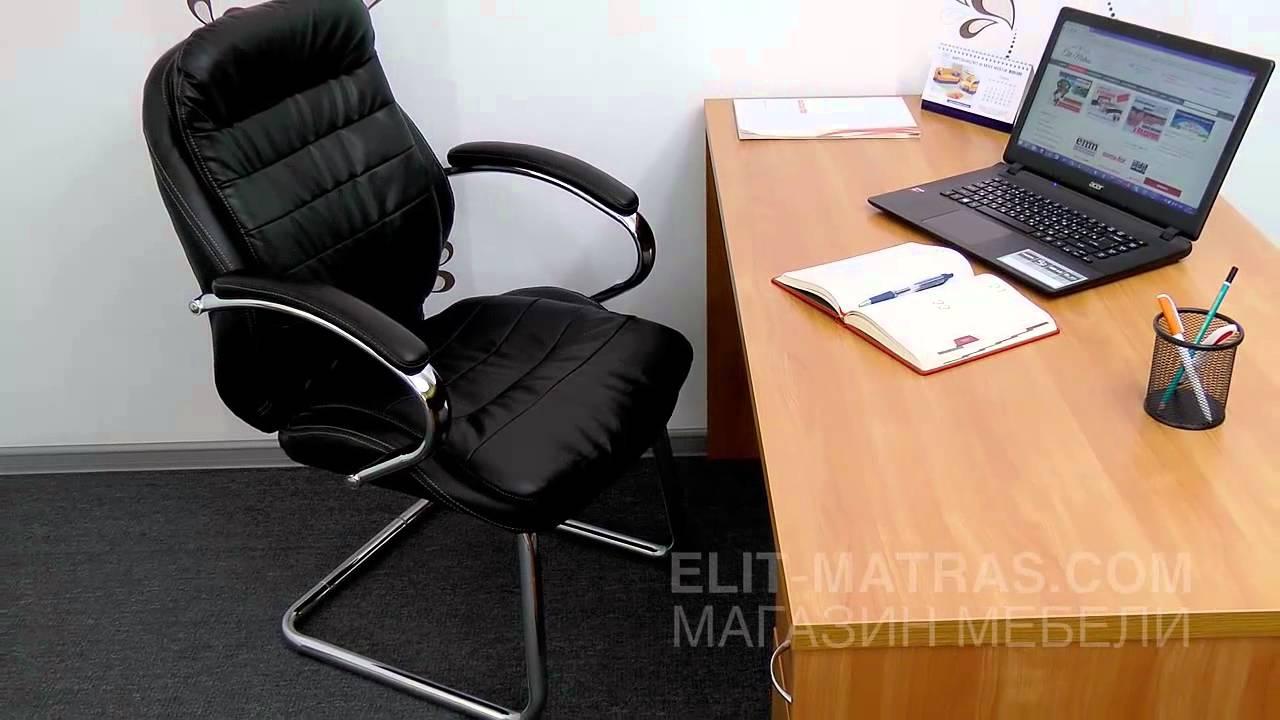 Купить кресло ВАЛЕНСИЯ недорого.фото.отзывы.цена.Украина ...