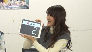 TVアニメ『無彩限のファントム・ワールド』 宣伝対策室〜和泉玲奈編〜