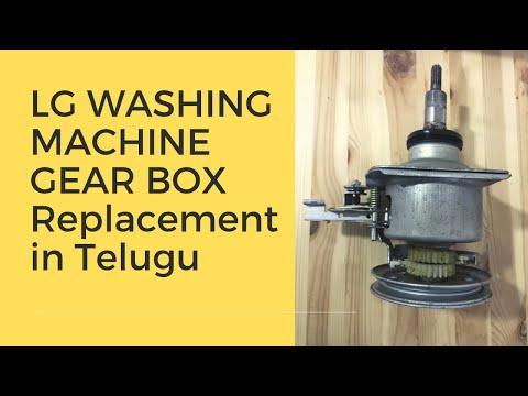 How To Fix LG top load washing machine gear box