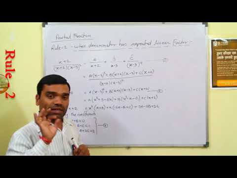 Partial Fraction in Hindi(Lecture 2)