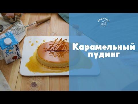 Сладкий молочный пирог