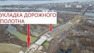 Фрунзенский мост г.Самара