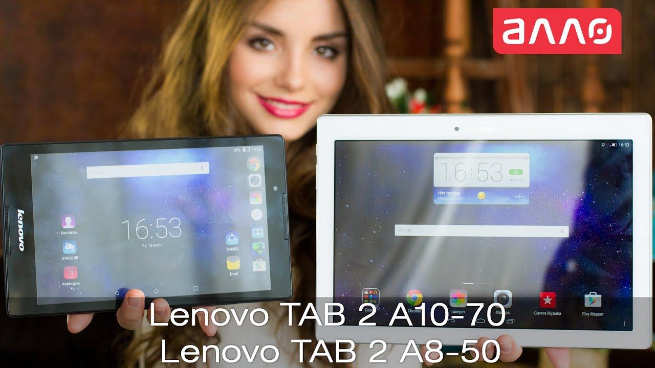 Карманный проектор Lenovo: смотри видео на экране до 110