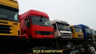 видео Купить запчасти двигателя Камаз по доступной цене в Москве