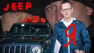 How I've been fooled while buying a new Jeep Wrangler.