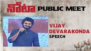 Vijay Devarakonda Superb Speech @ NOTA Public Meet | Mehreen | Anand Shankar