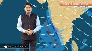 14 जून मौसम पूर्वानुमान: बिहार, झारखंड में होगी बारिश; मध्य प्रदेश, दिल्ली, पंजाब में बेहद गर्म मौसम