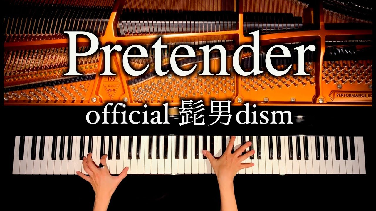 プリ テンダー カバー Official髭男dismの『Pretender』をカバーしてみた【虹色侍】