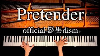 Cover images Pretender - official 髭男 dism - 楽譜 - 4K - 耳コピ - ピアノカバー - piano cover - 弾いてみた - CANACANA