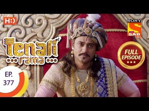 Tenali Rama - Ep 377 - Full Episode - 12th December, 2018 thumbnail