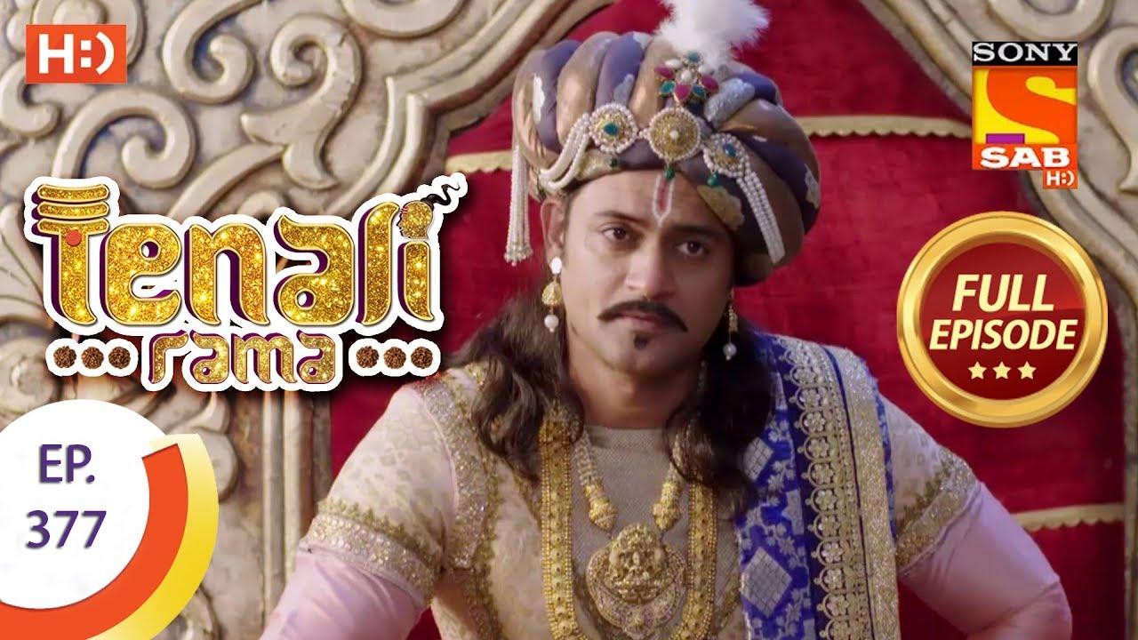 Download Tenali Rama - Ep 377 - Full Episode - 12th December, 2018
