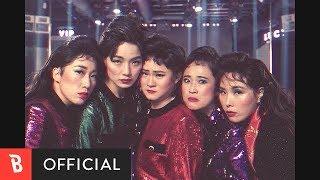 Download [M/V] Celeb Five(셀럽파이브) - Celeb Five(I wanna be a Celeb)(셀럽파이브(셀럽이 되고 싶어))