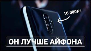 Отличный ЛЕТАЮЩИЙ смартфон за 10 000