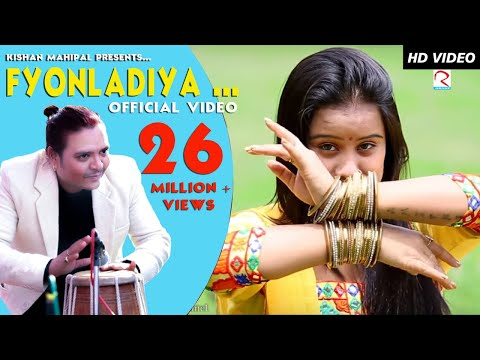 Fyonladiya By Kishan Mahipal || Trending Uttarakhandi Music Video