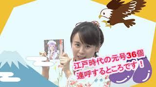 お江戸ル ほーりー こと堀口茉純が、ついにCDデビュー! 自ら作詞した「...