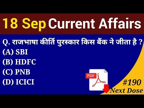 Next Dose #190 | 18 September 2018 Current Affairs | Daily Current Affairs | Current Affair In Hindi