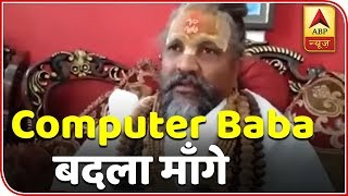 Computer Baba Demands War Against Pakistan, Says Saint Community Will Fight Too | ABP News