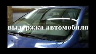 Установка лобового стекла ВАЗ 1118.avi(, 2012-03-31T23:11:25.000Z)