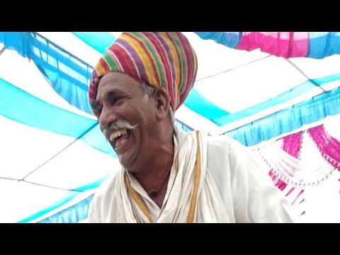 !!letest Gurjar Samaj Majak!!गुर्जर समाज मजाक !! गोविन्द न्योठा
