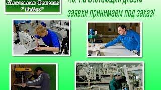 НОВИНКИ М.Ф.