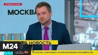 Минздрав рекомендовал проверять на COVID-19 всех поступающих в стационары - Москва 24