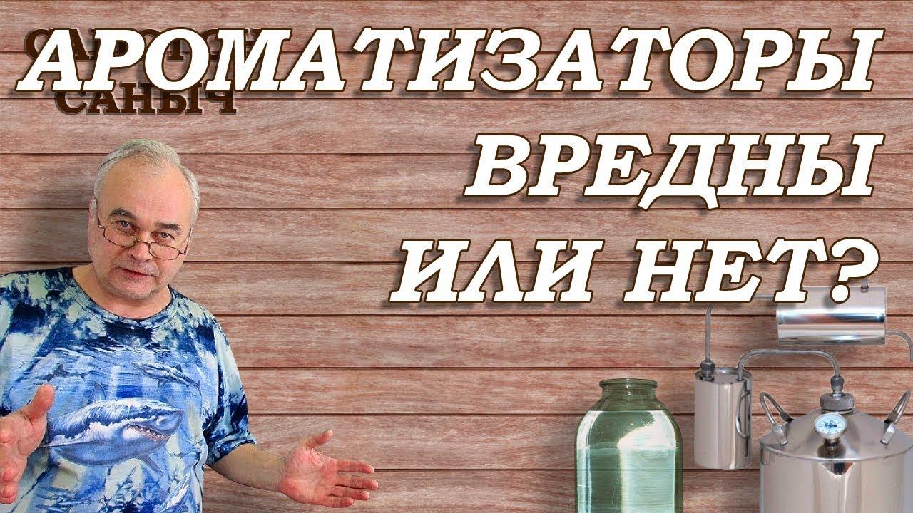 Пищевые ароматизаторы от BAKER FLAVORS - YouTube